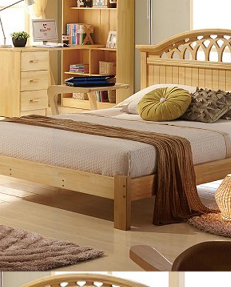 可爱多松木—1.5米床【图片 价格 规格 评价】-齐家版