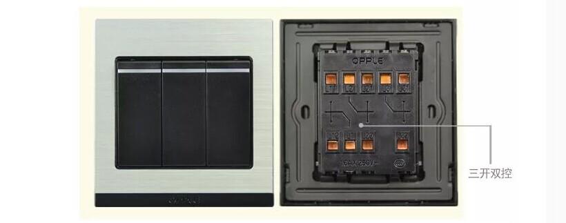 欧普开关插座面板a06拉丝银色三开双控三位双控开关