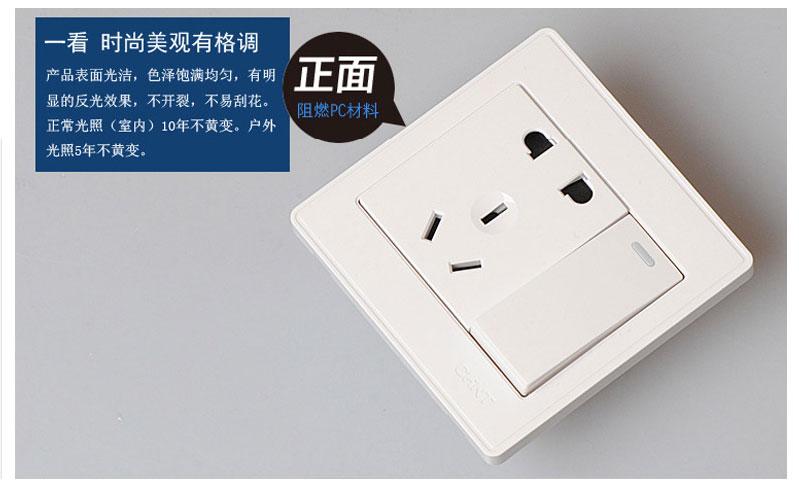 【正泰开关特卖】一开单控五孔插座带荧光 new7系列new7-e435插座| 满